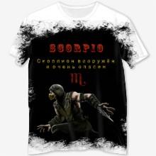 Skorpion 3