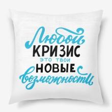 Novaya illyustratsiya 216