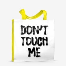 Dont touch me2