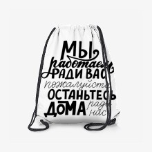 Novaya illyustratsiya