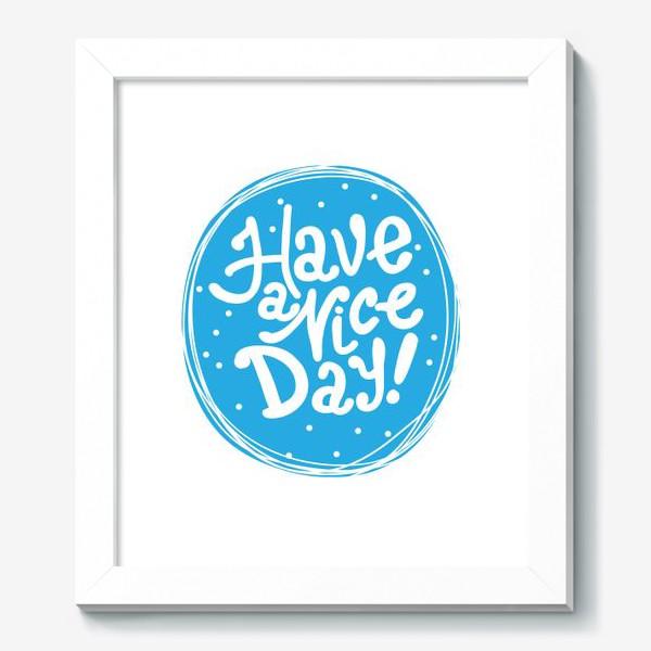 Картина «Have a nice day!»