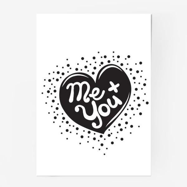Постер «Me+you»