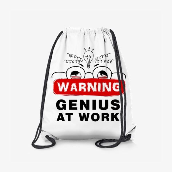 Рюкзак «Гений за работой»
