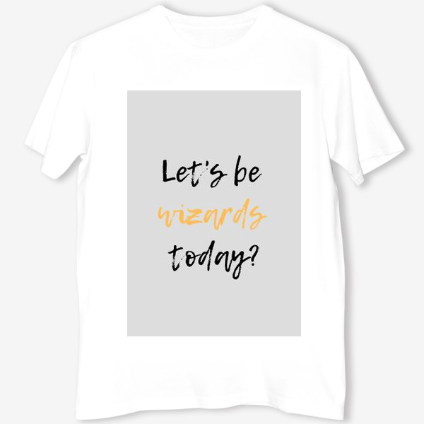 Футболка «Let's be wizards today серый фон»