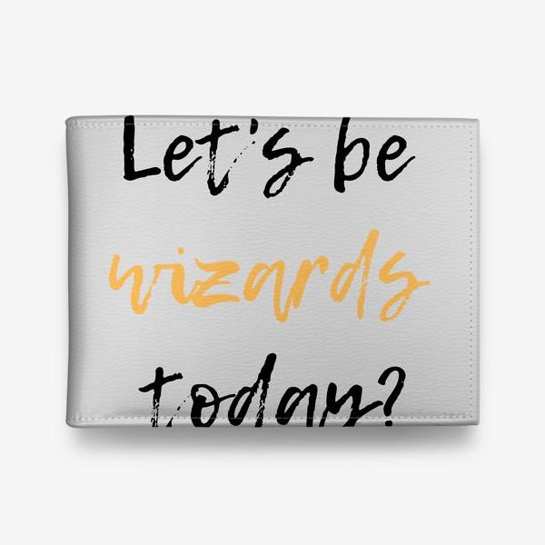 Кошелек «Let's be wizards today серый фон»