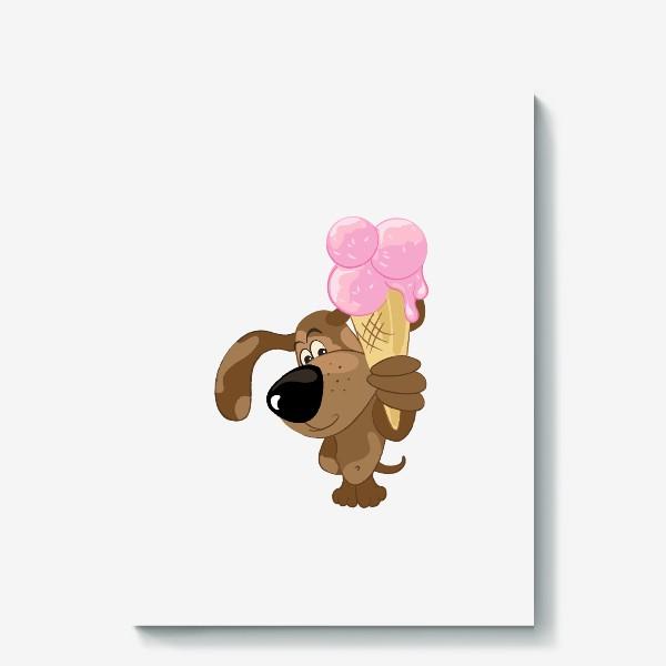 Холст «Собака с мороженым»