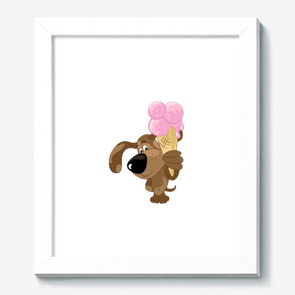 Картина «Собака с мороженым»