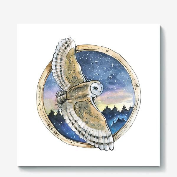 Холст «Сова - волшебная иллюстрация»
