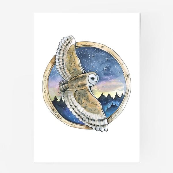 Постер «Сова - волшебная иллюстрация»