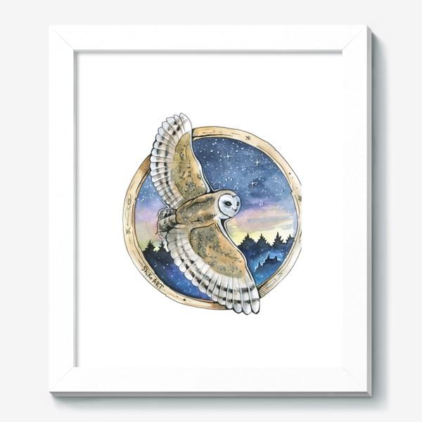 Картина «Сова - волшебная иллюстрация»