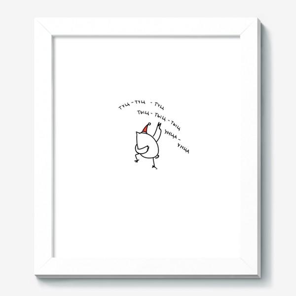 Картина «Новогодняя вечеринка. птичка-тусовщик»