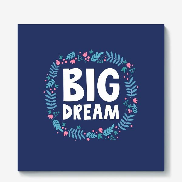 Холст «Большая мечта»