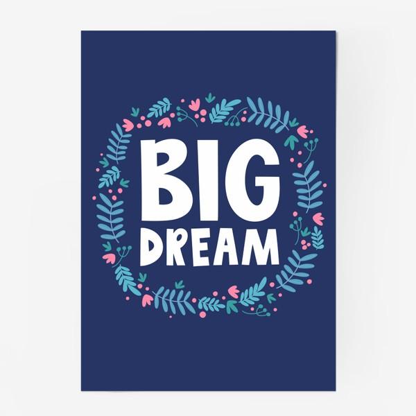 Постер «Большая мечта»
