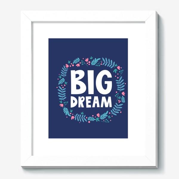 Картина «Большая мечта»