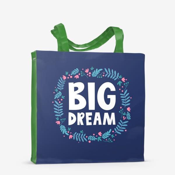 Сумка-шоппер «Большая мечта»