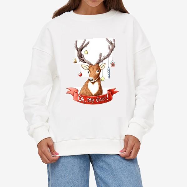 Свитшот «My deer»