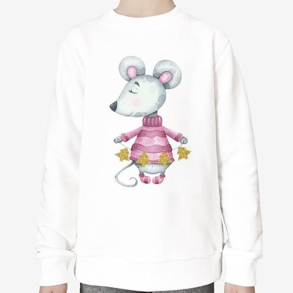 Свитшот «Новогодняя милая мышка в свитере с елочной гирляндой»