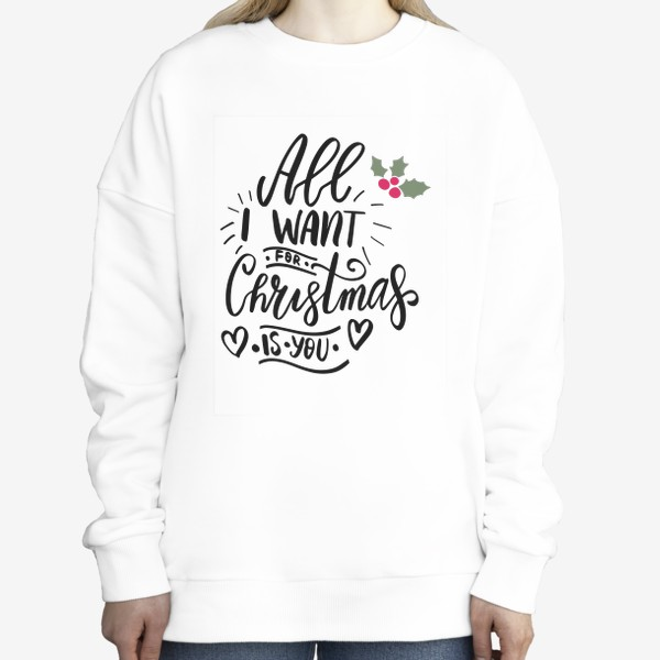 Свитшот «All I want for Christmas is You»