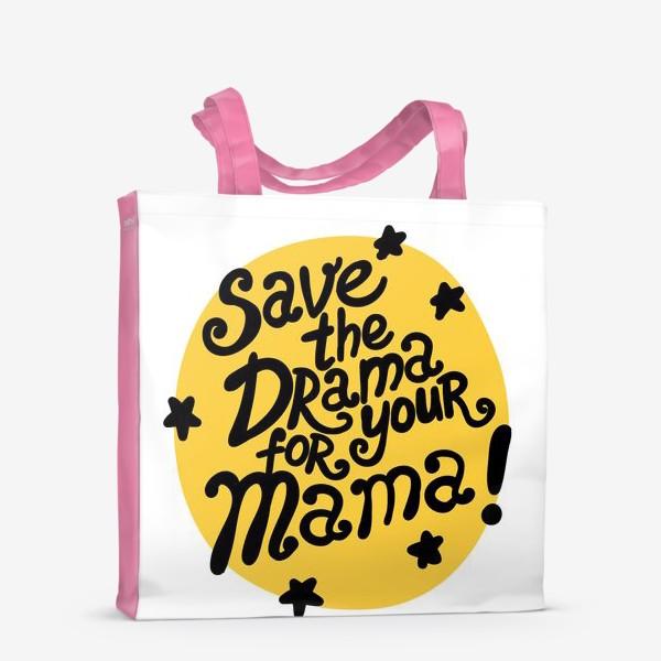 Сумка-шоппер «Save the drama for your mama!»