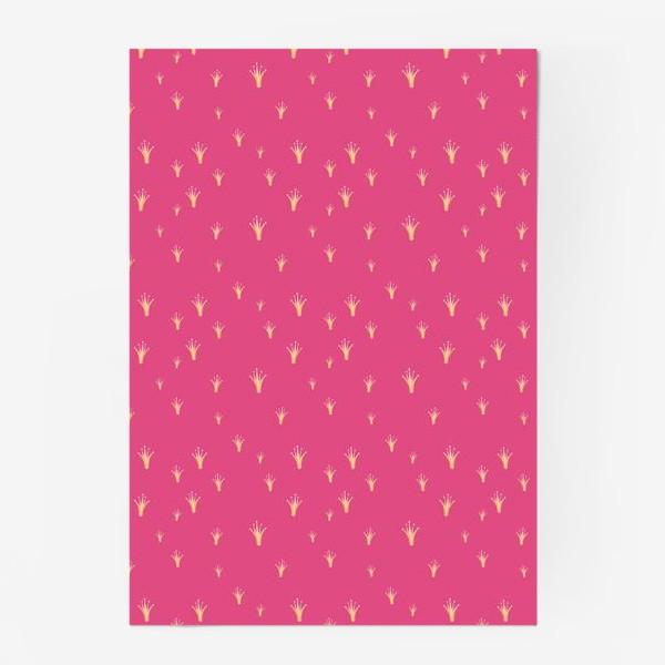 Постер «Золотая корона на розовом фоне»