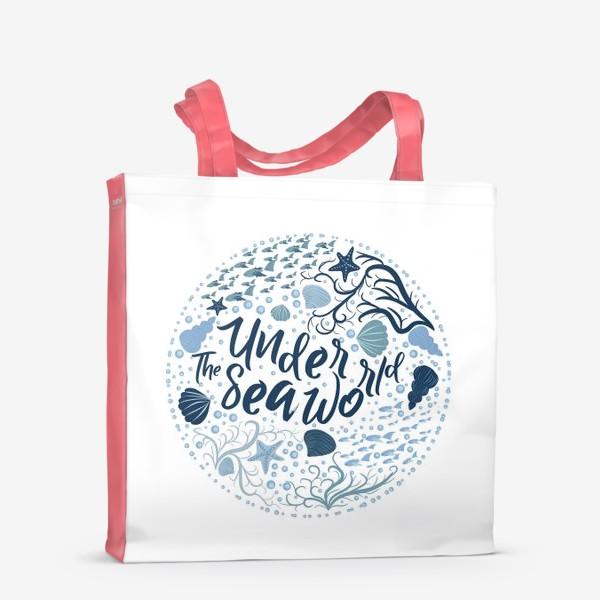 Сумка-шоппер «Подводный мир, надпись в рамке из воды, рыб, водорослей в скандинавском стиле»