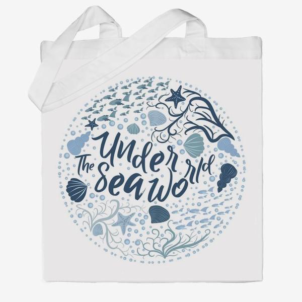 Сумка хб «Подводный мир, надпись в рамке из воды, рыб, водорослей в скандинавском стиле»