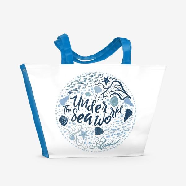 Пляжная сумка «Подводный мир, надпись в рамке из воды, рыб, водорослей в скандинавском стиле»