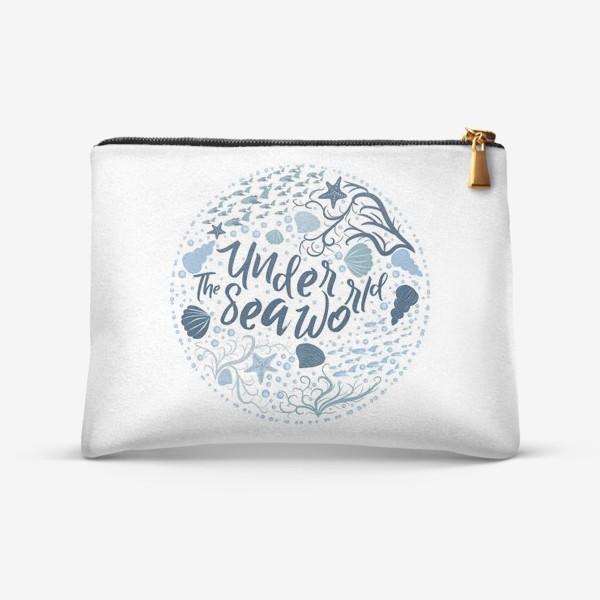 Косметичка «Подводный мир, надпись в рамке из воды, рыб, водорослей в скандинавском стиле»