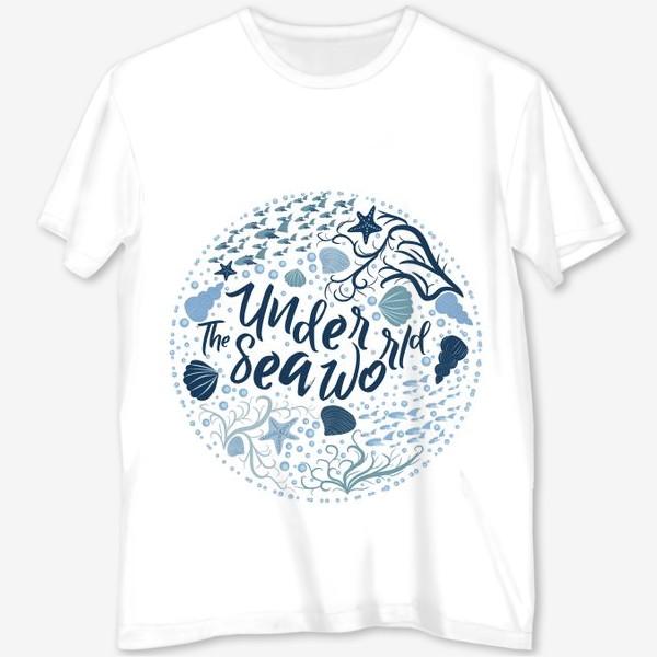 Футболка с полной запечаткой «Подводный мир, надпись в рамке из воды, рыб, водорослей в скандинавском стиле»