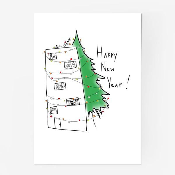 Постер «Happy New year! Дом с новогодним настроением »
