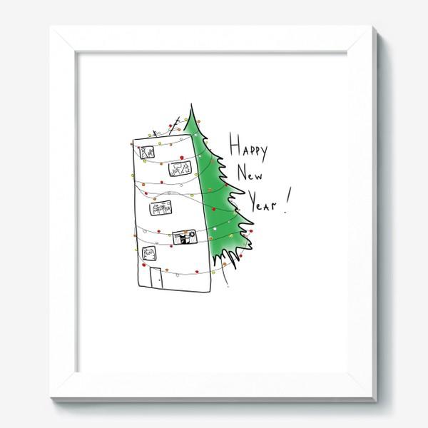 Картина «Happy New year! Дом с новогодним настроением »