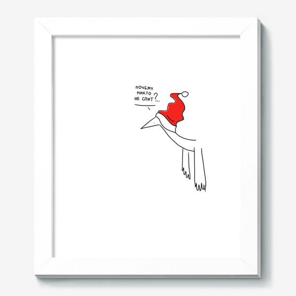 Картина «Почему никто не спит? Птица в новогоднюю ночь »