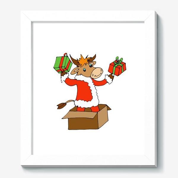 Картина «Бык с подарками»