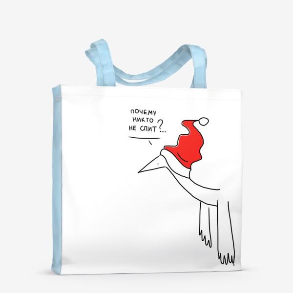 Сумка-шоппер «Почему никто не спит? Птица в новогоднюю ночь »