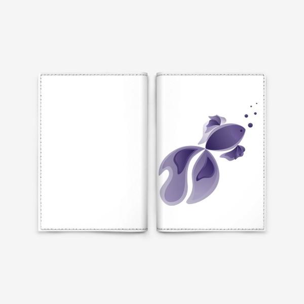 Обложка для паспорта «Lavender Fish»