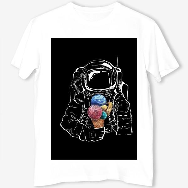 Футболка «Космическое мороженое»