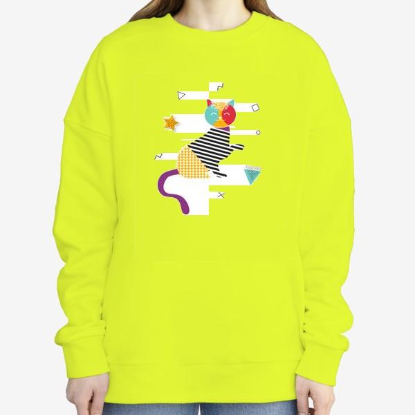 """Свитшот «Разноцветный кот в стиле """"Мемфис""""»"""