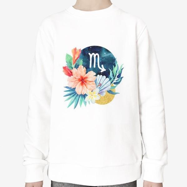Свитшот «Подарок для СКОРПИОНА Тропические цветы»