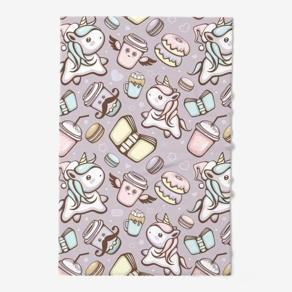Полотенце «Sweet Unicorn pattern»