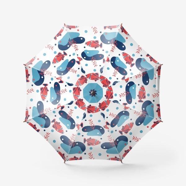 Зонт «Подводный мир, Рыбы,»
