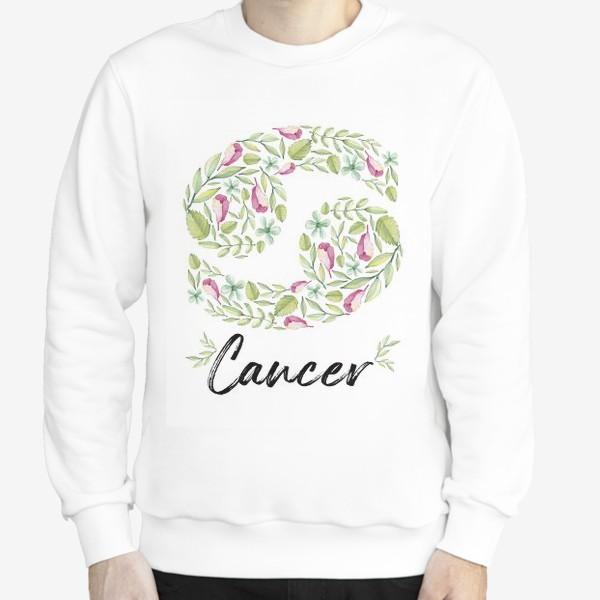 Свитшот «Знак зодиака Рак»