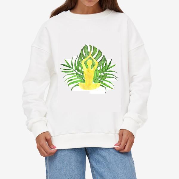 Свитшот «йога, медитация, поза лотоса, тропические листья. подарок для любителей йоги»