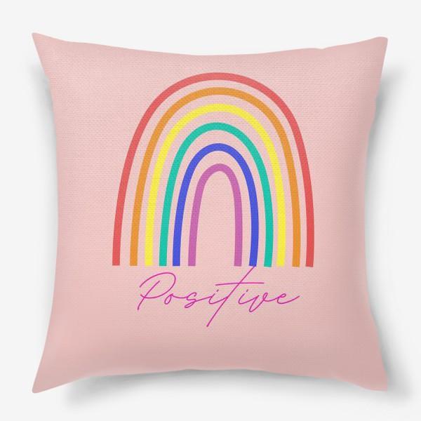Подушка «Positive»