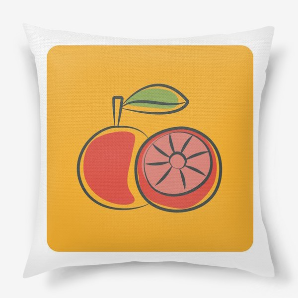 Подушка «Апельсин на желтом фоне »