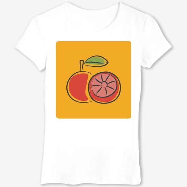 Футболка «Апельсин на желтом фоне »