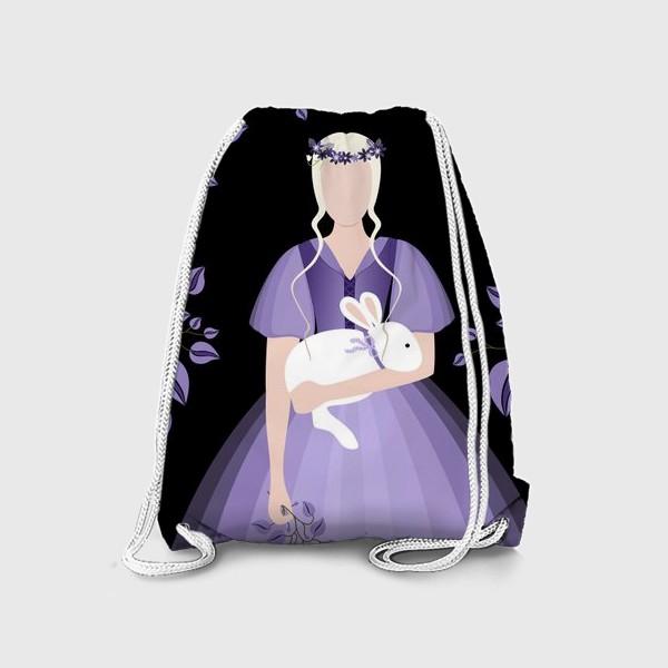 Рюкзак «Lavender Prinsess»