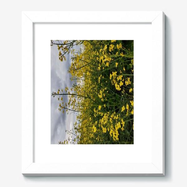 Картина «Cloudy Meadow»