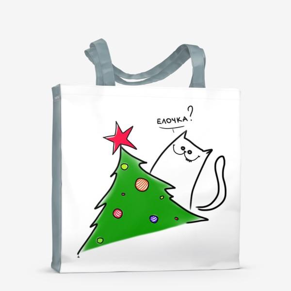 Сумка-шоппер «Елочка? Кот встречает праздник»