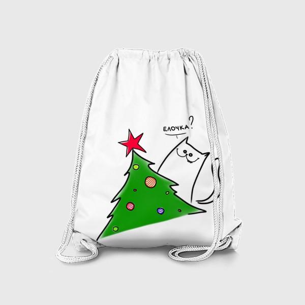 Рюкзак «Елочка? Кот встречает праздник»