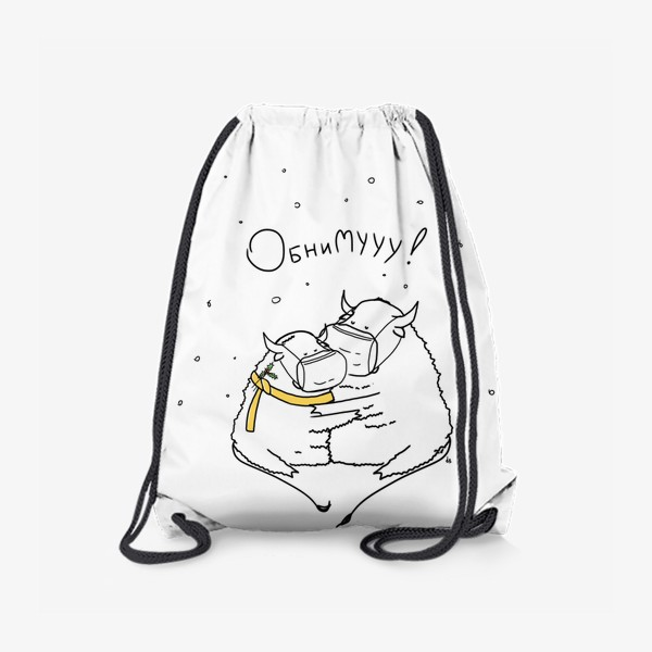 Рюкзак «Быки в масках. Новый год 2021»
